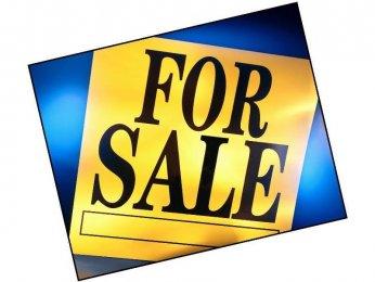 UNDER OFFER - CONVENIENCE STORE / MILK BAR BUSINESS & PROPERTY $869,00 (13351)